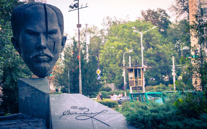 Sehenswürdigkeiten in Sofia: Kurioses und Skurriles