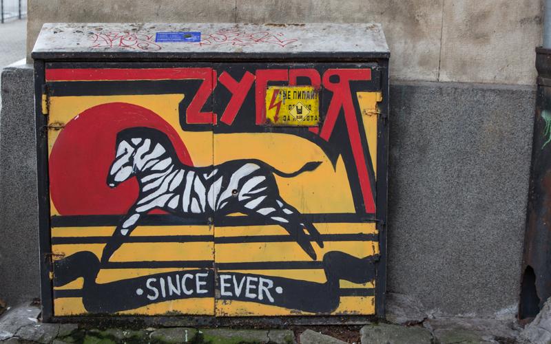 Street Art in Sofia Stromkasten