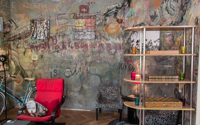 sofia-sehenswuerdigkeiten-apartment