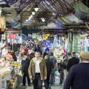 Jerusalem Mahane Yehuda Markt
