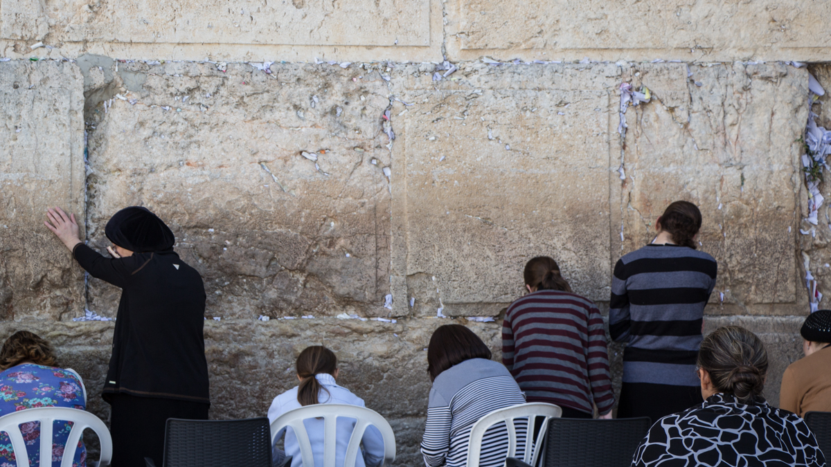 Jerusalem Klagemauer Zettel