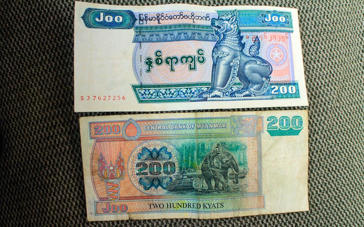 Myanmar Reise Kosten 200 Kyat Schein in Myanmar