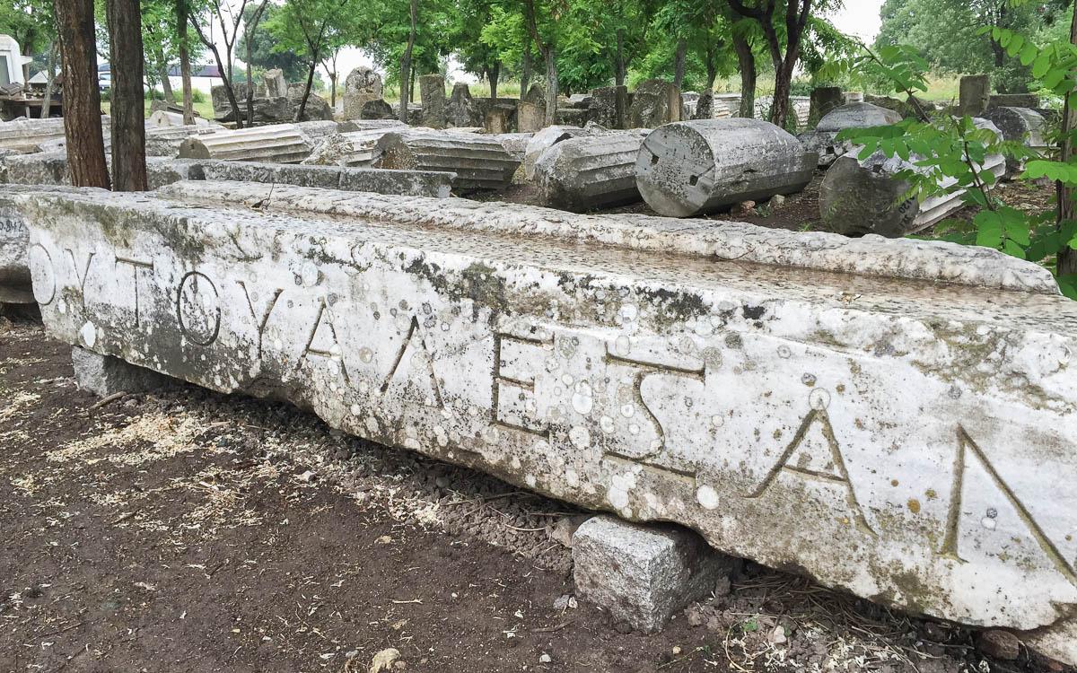 Reste von Säulen