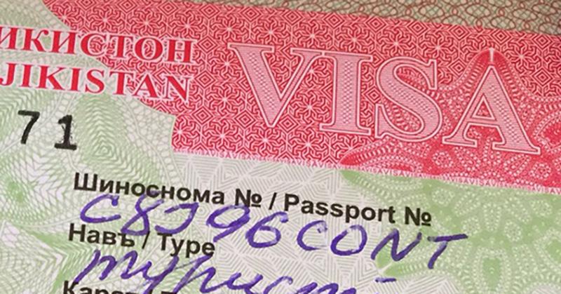 Visum für Tadschikistan und GBAO-Permit (Pamir Highway) beantragen