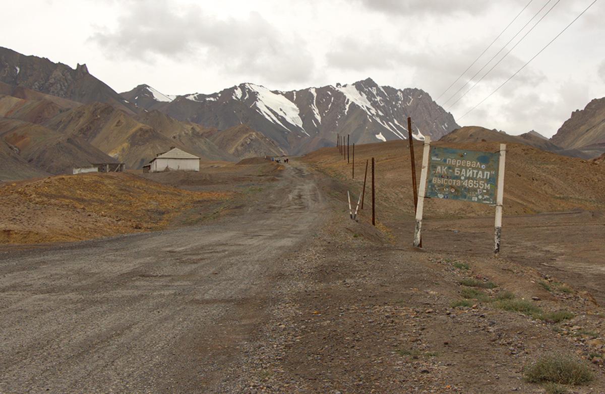 Ak Baital Pass Pamir-Highway