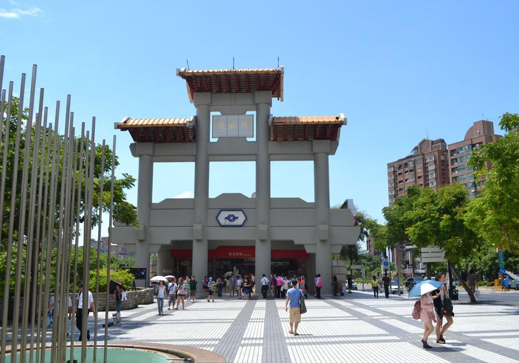 Taipeh in Taiwan