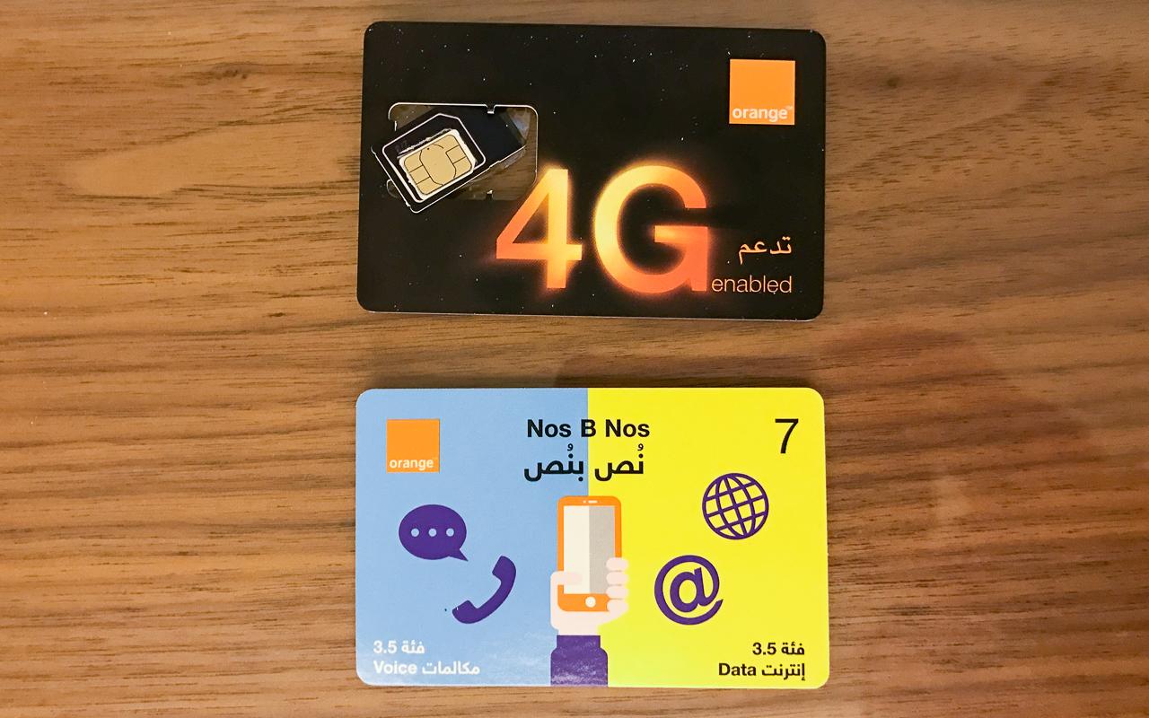 jordanien-reisetipps-sim-karte-kaufen
