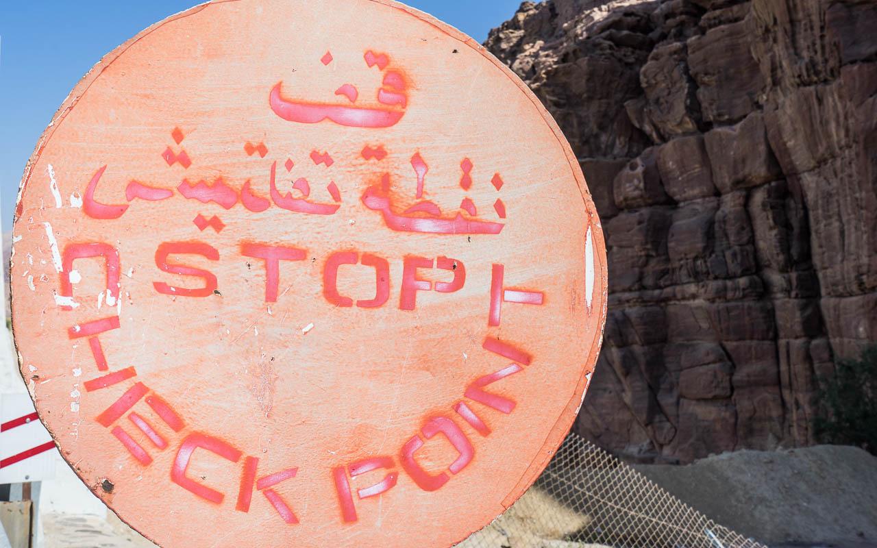 reisebericht jordanien checkpoints totes meer