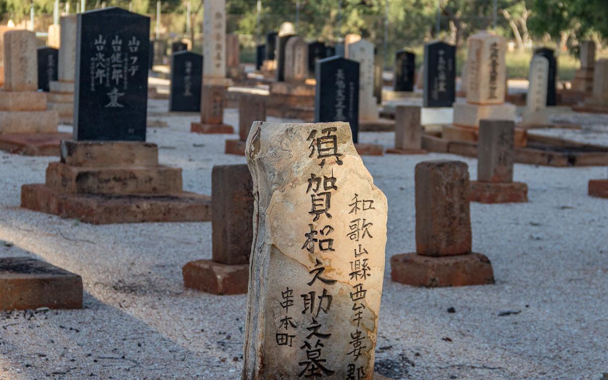 Broome Japanischer Friedhof