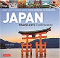 Japan Bildband zur Reisevorbereitung
