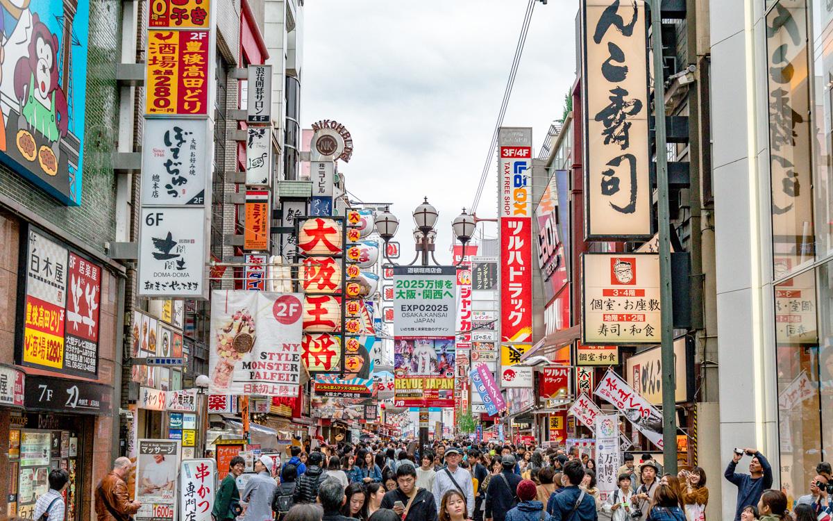 Abenteuer Japan: Highlights und die schönsten Orte unserer Rundreise 26