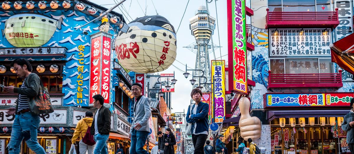 Sehenswürdigkeiten Shinsekai in Osaka Japan