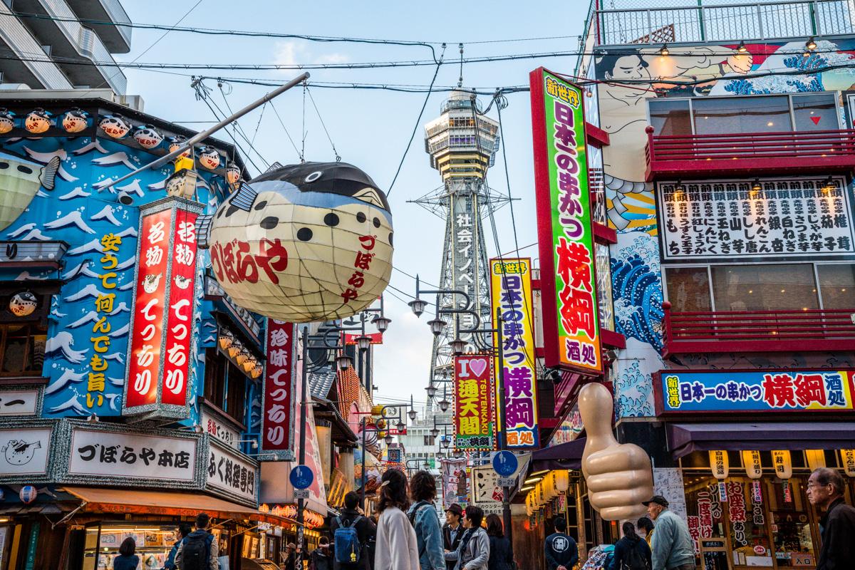 Abenteuer Japan: Highlights und die schönsten Orte unserer Rundreise 27