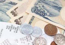 Japan Reise Kosten Ausgaben