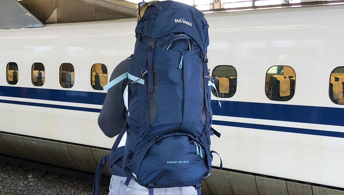 Bester Rucksack für Reisen