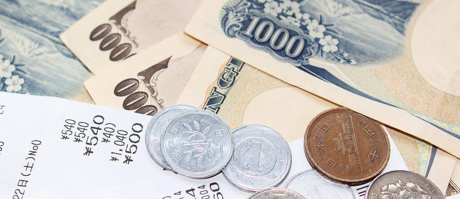Das kostet eine Reise nach Japan (3 Wochen) mit Spar-Tipps