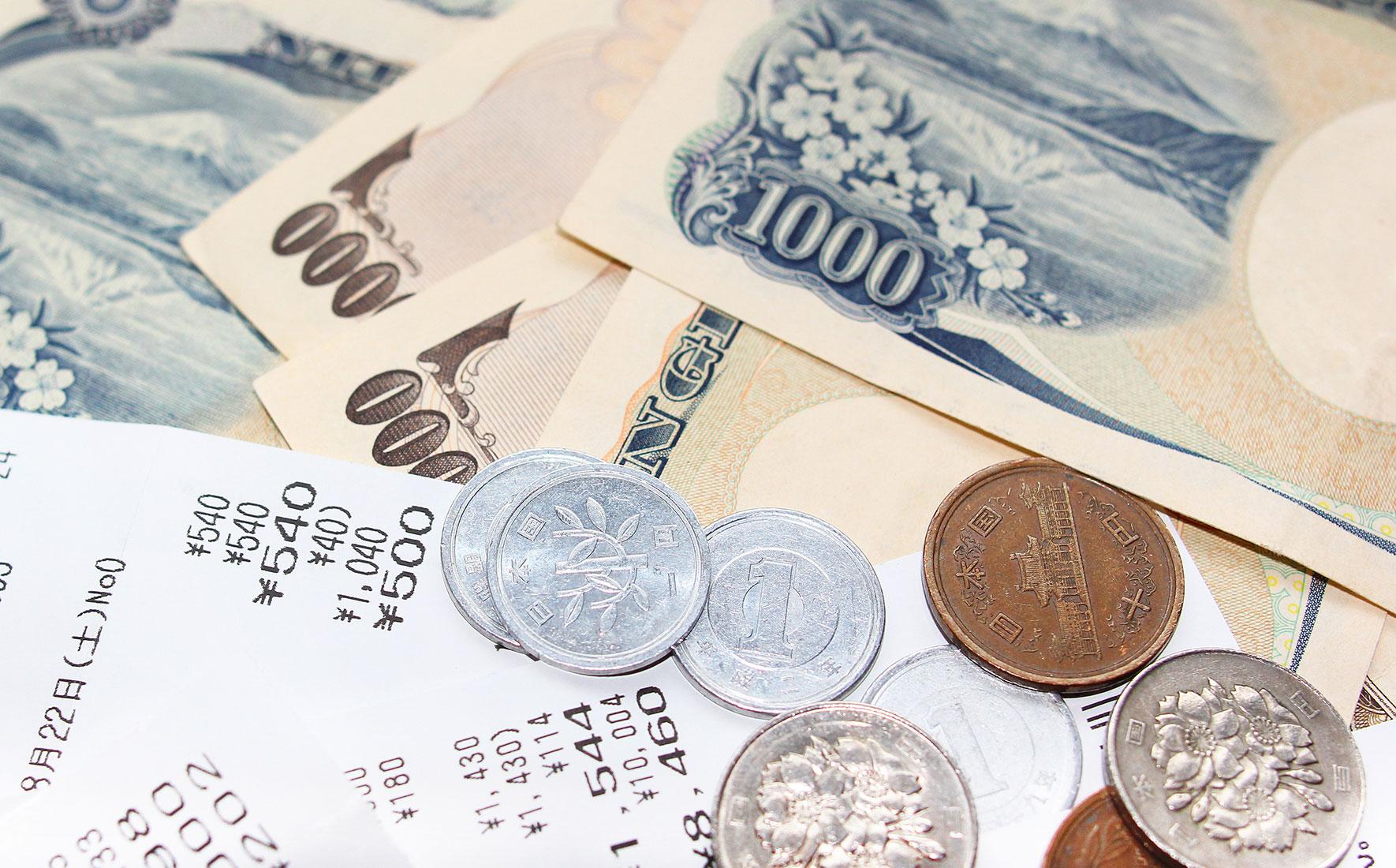 Briefe Nach Japan Kosten : Japan reise kosten mit spar tipps für wochen