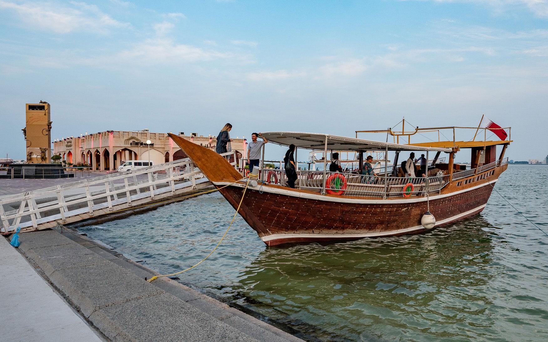 Doha Dhau Cruise Boot