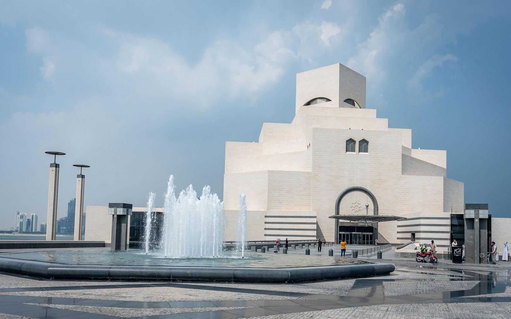 doha-tipps-mia-museum-qatar