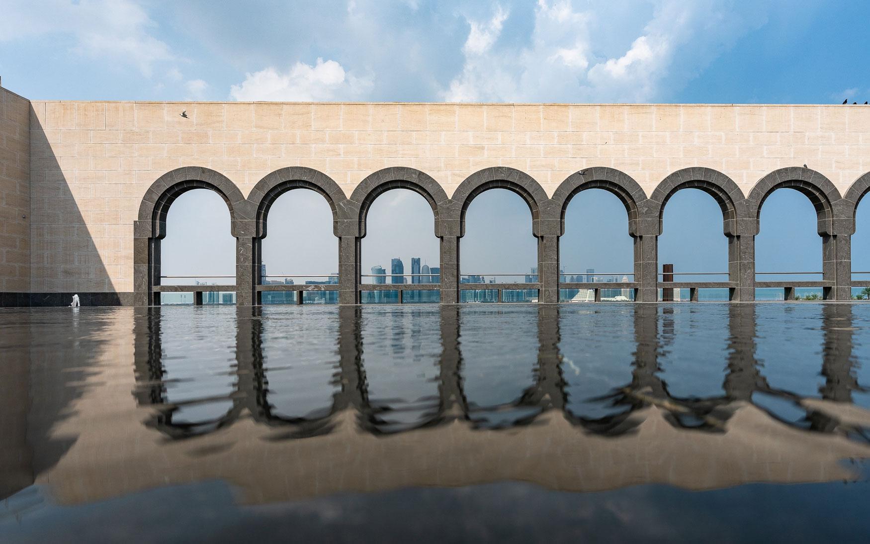 Qatar Tipps MIA Museum Aussichten