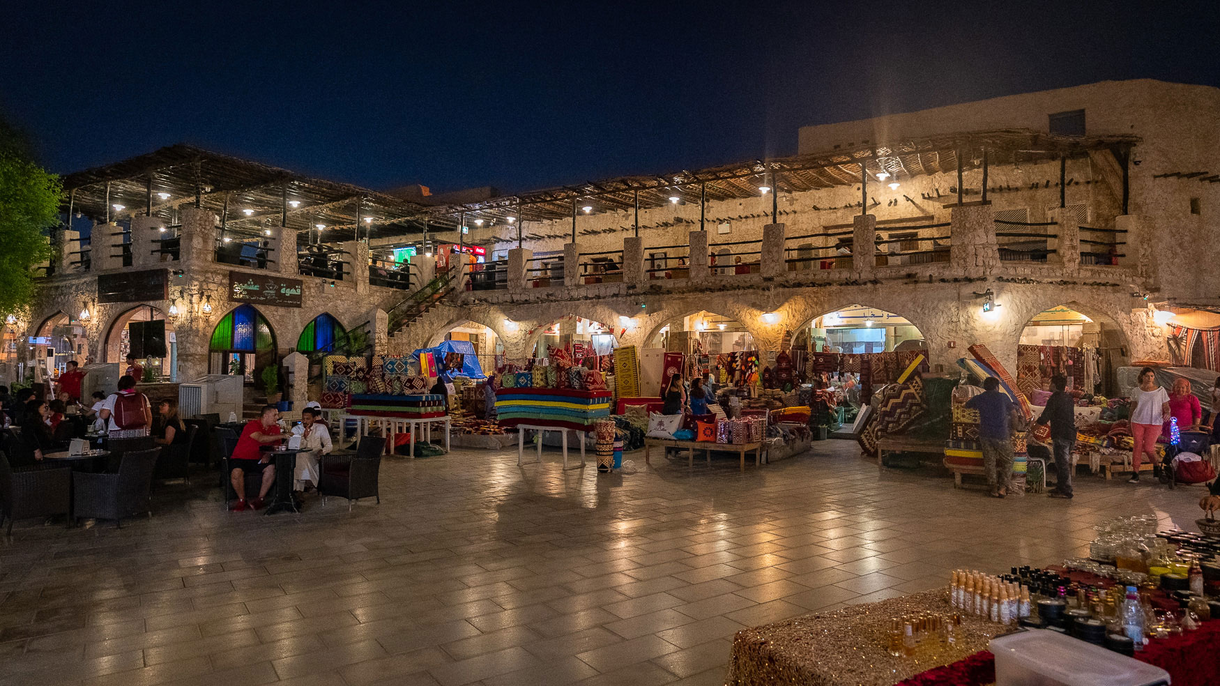 Souk Waqif Doha