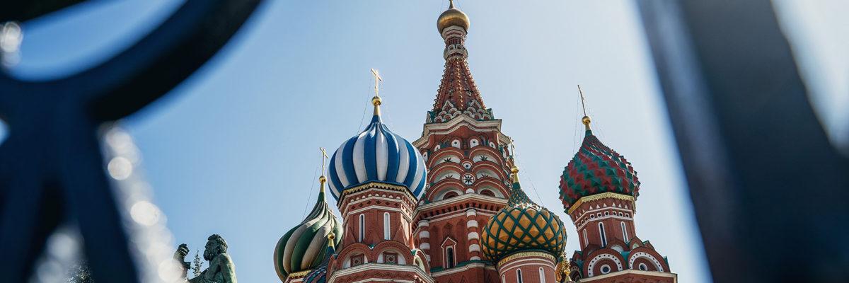 Moskau in 3 Tagen: Highlights, Tipps und Sehenswürdigkeiten (mit Touren)