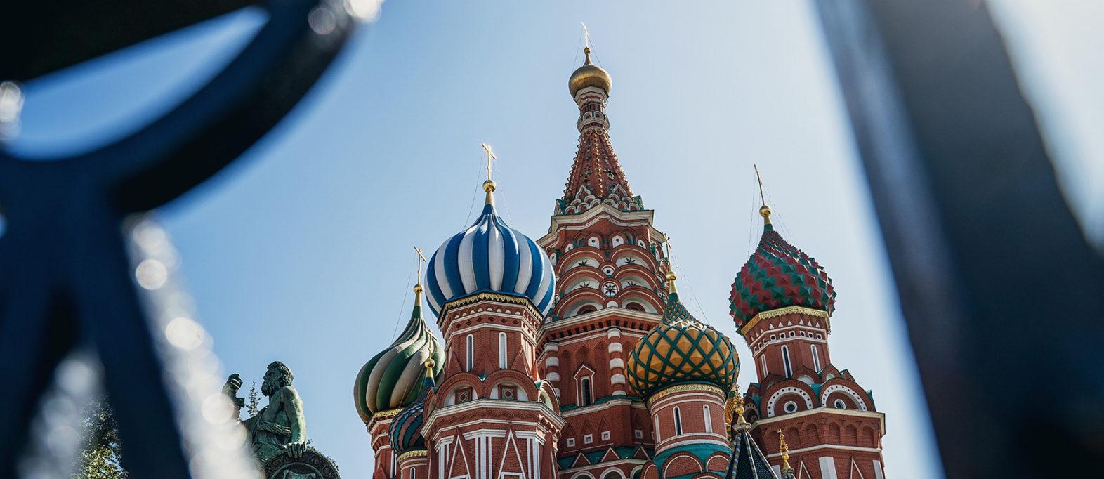 Basilius Kathedrale Roter Platz in Moskau