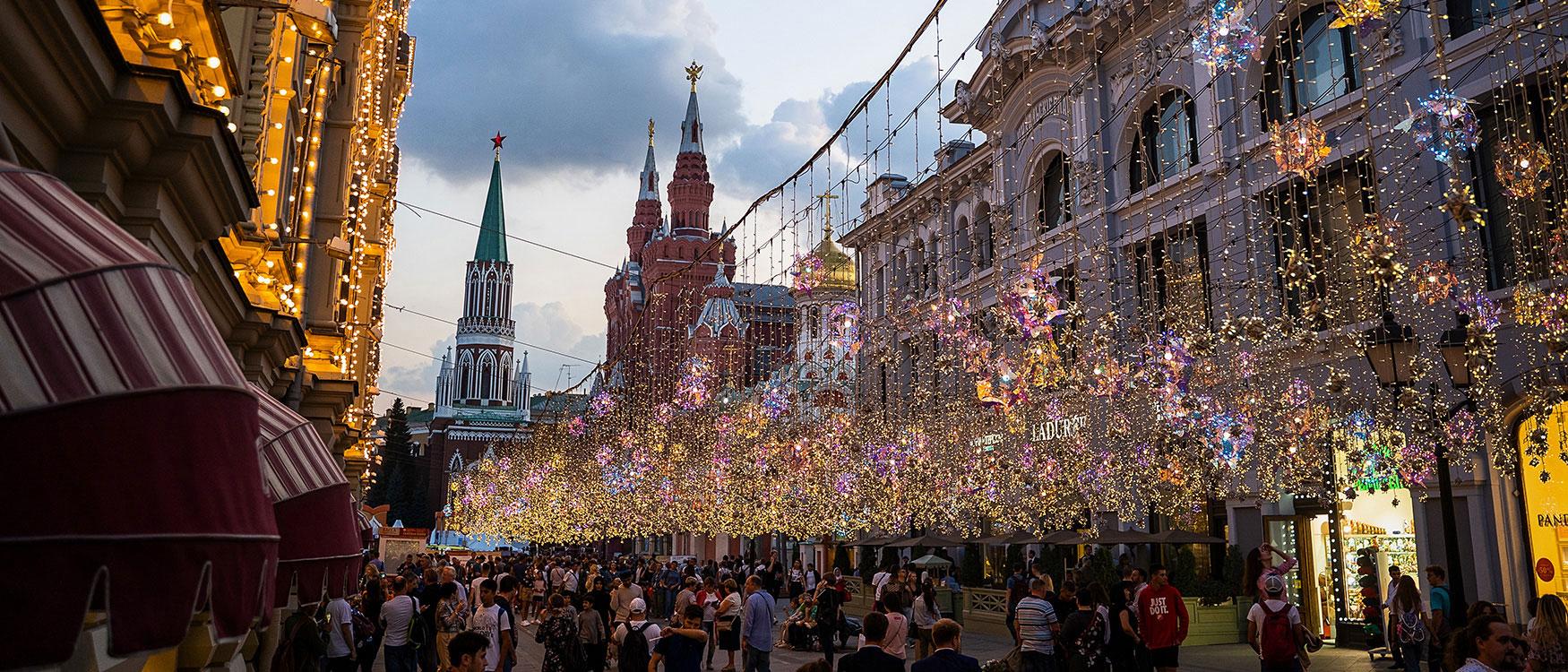 Einkaufsstraße GUM Kaufhaus Moskau