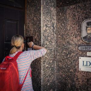 Zifferblatt Café Moskau