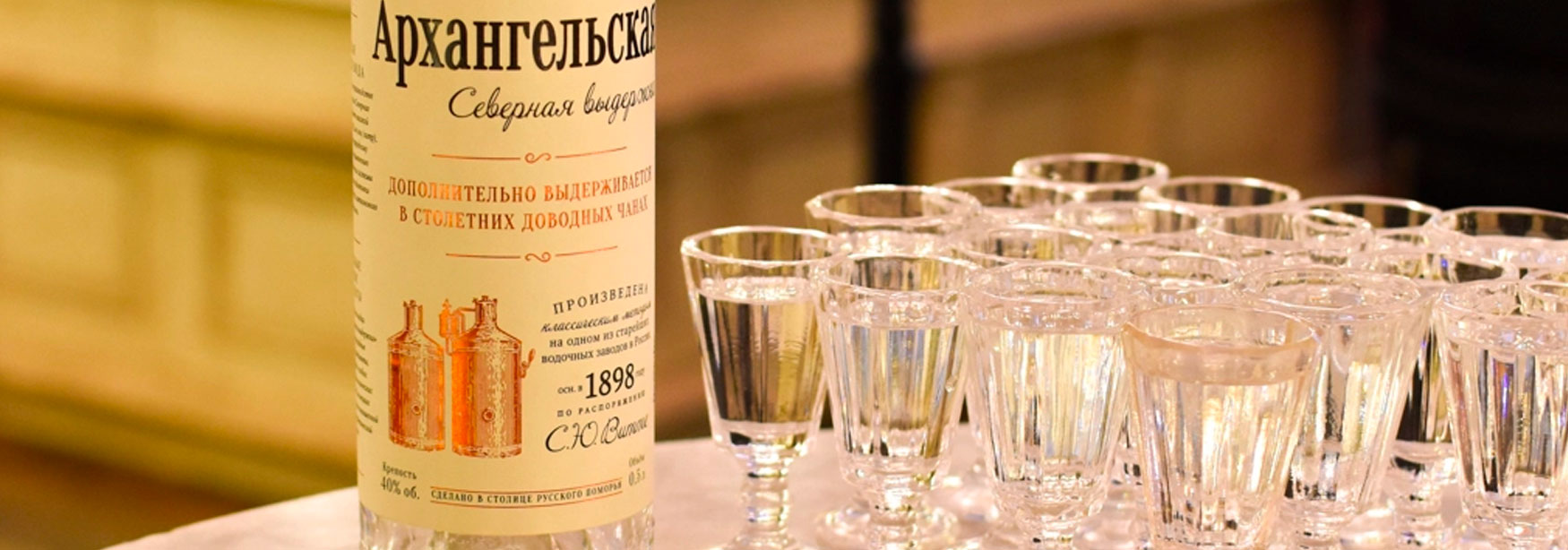 Wodka Museum St. Petersburg Russland