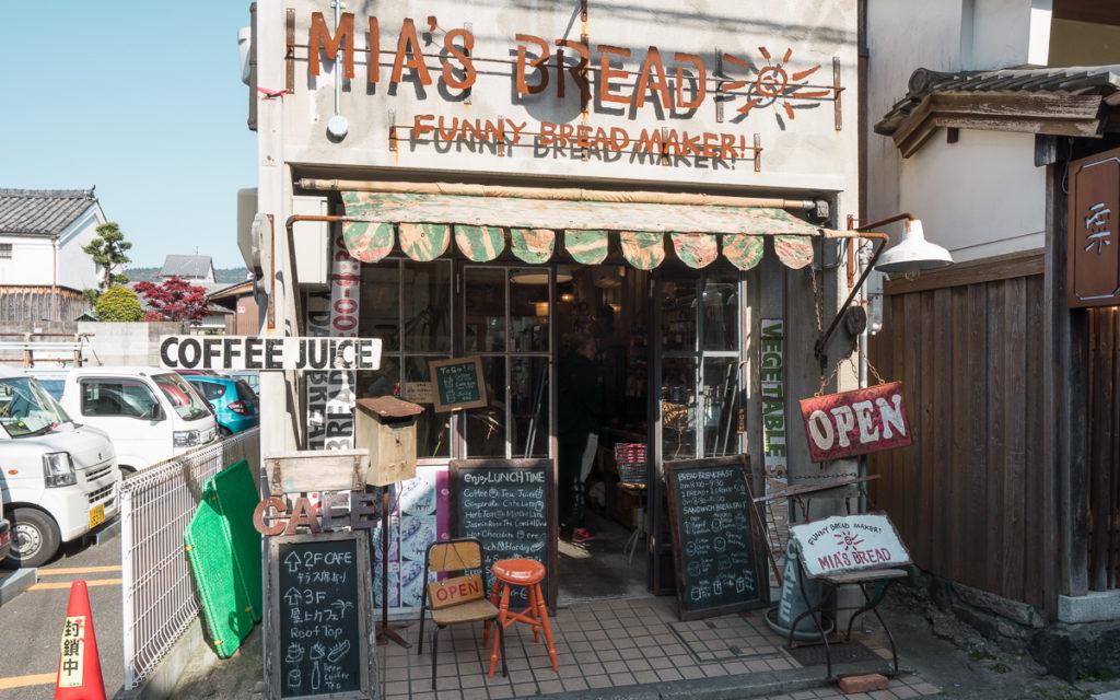 nara-japan-cafes