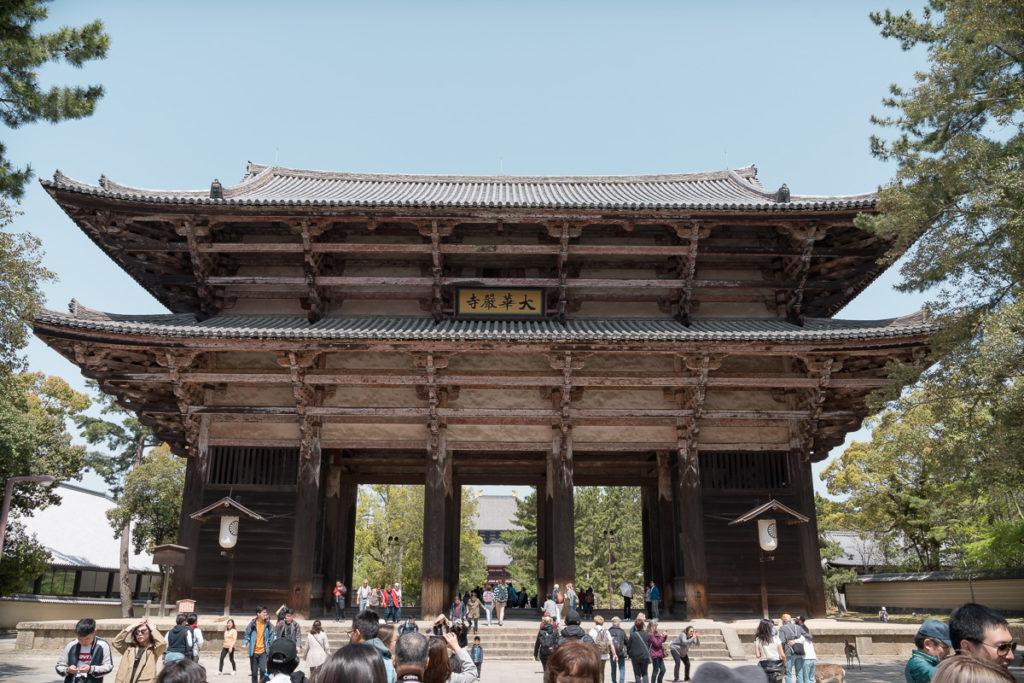 nara-japan-todai-ji-nandaimon