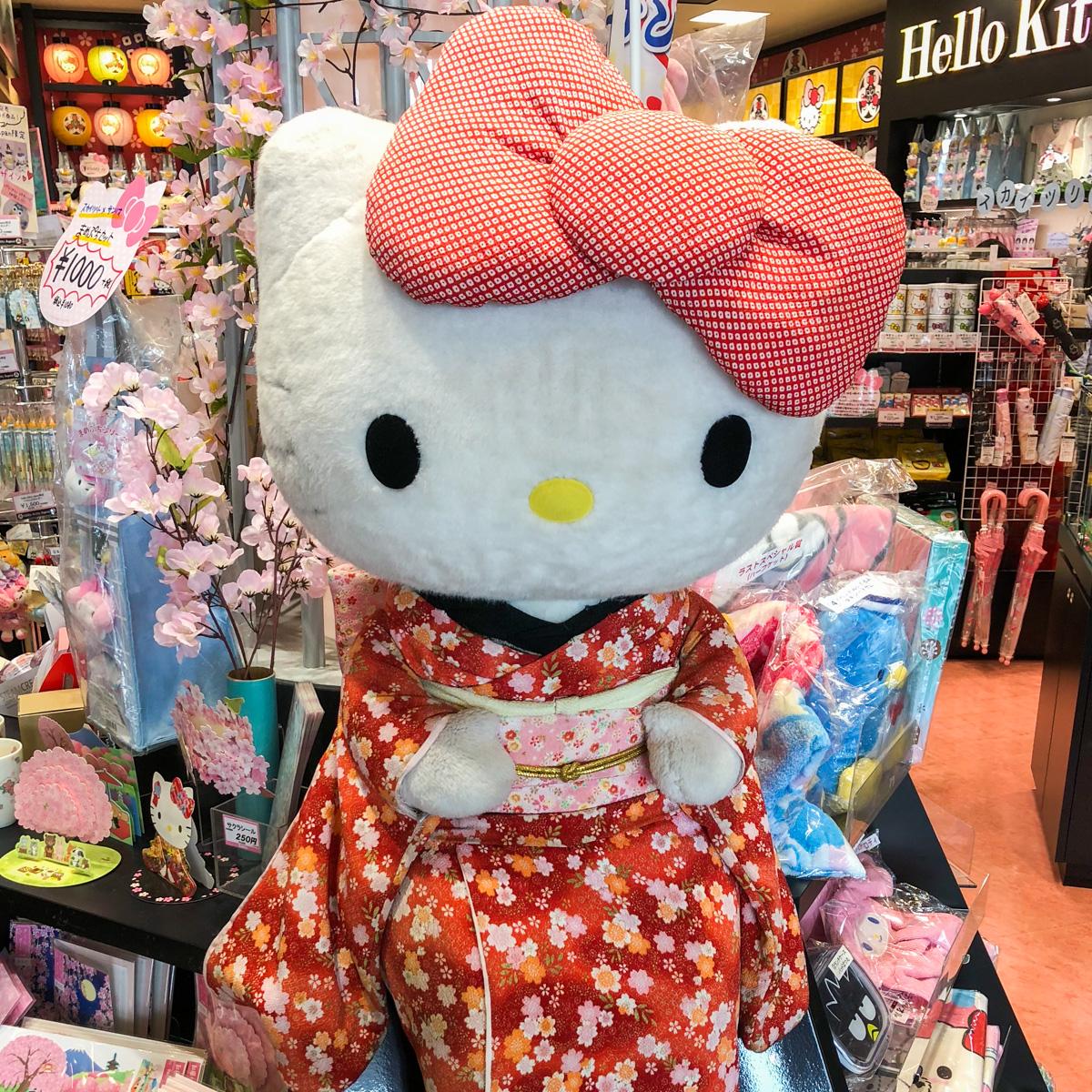 typisch-japanisch-hello-kitty