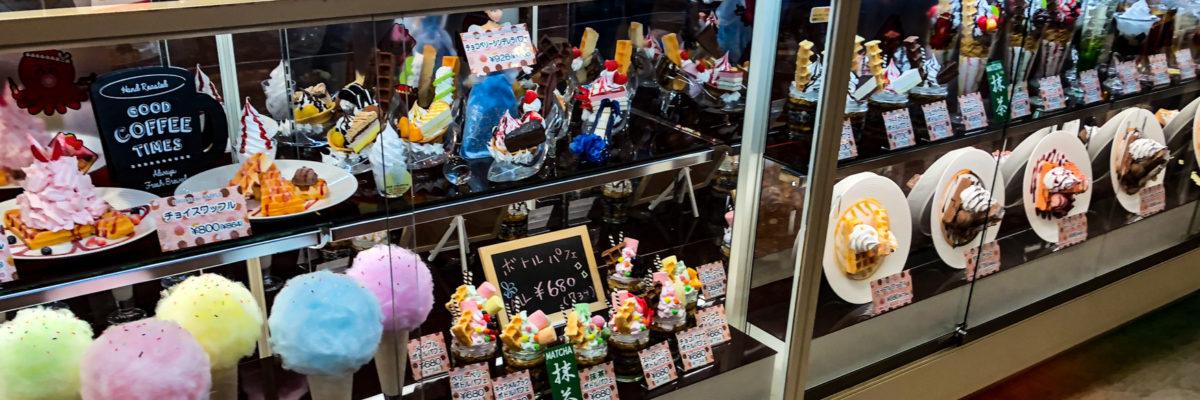 Typisch Japanisch – 11 Verrückte und kuriose Erlebnisse aus Japan