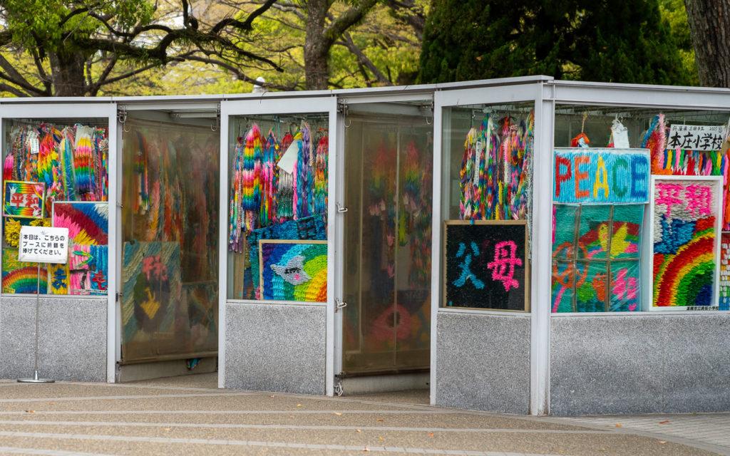 Hiroshima heute & damals – Unsere Tipps & Sehenswürdigkeiten 17
