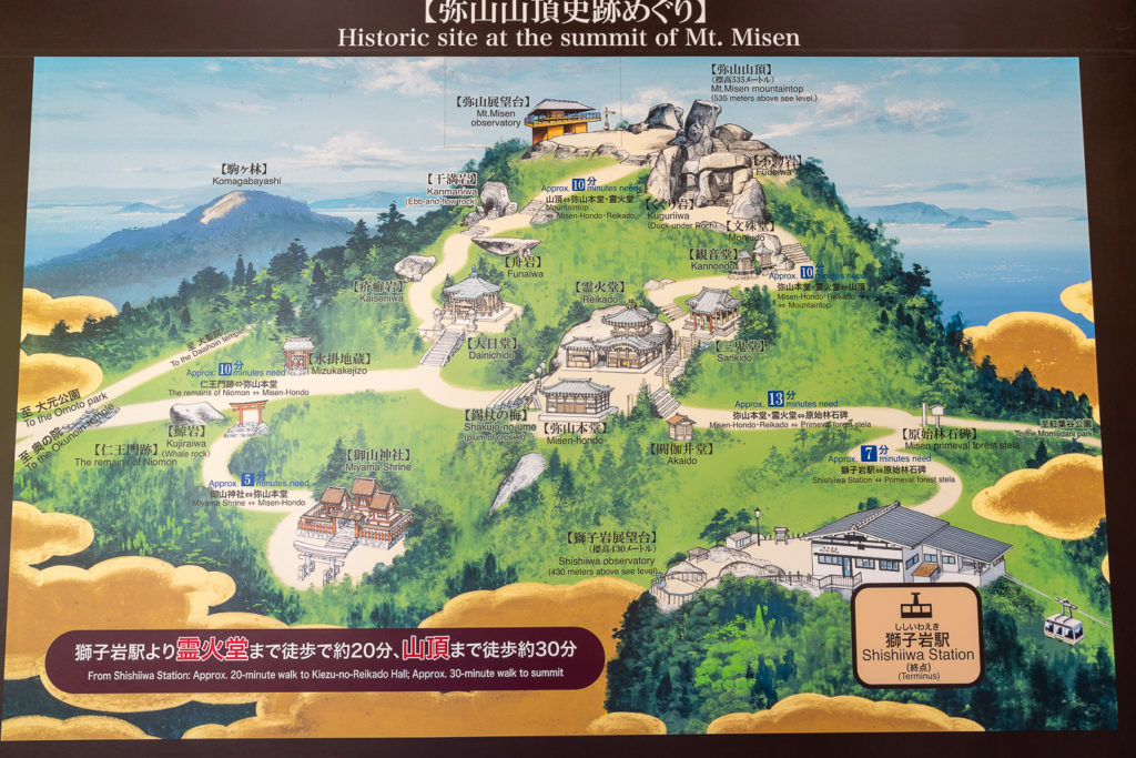Karte Mount Misen Miyajima
